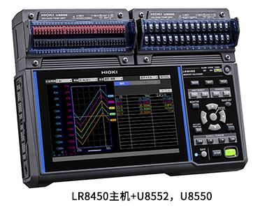 HIOKI数据采集仪LR8450